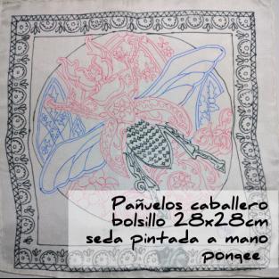 1481_Escarabajo.1